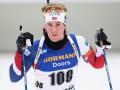 Норвежец Бьонтегорд выиграл масс-старт в Шушеене