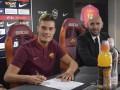 Шиканули: Рома подписала нападающего из Сампдории