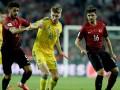 Стало известно, где Украина сыграет против Турции в отборе на ЧМ-2018