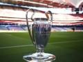 Состоялась жеребьевка плей-офф квалификации Лиги чемпионов