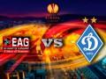 Динамо Киев сегодня сыграет в 1/16 финала Лиги Европы против команды из Франции