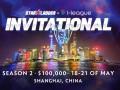 SL i-League Dota 2 Invitational S2: расписание и результаты турнира