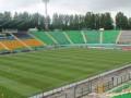 Стало известно, сколько Карпаты будут платить за аренду земли возле стадиона Украина