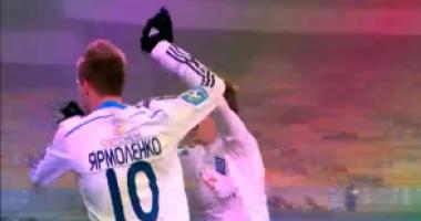 Профутбол наградил автора самого красивого гола чемпионата Украины в 2014 году