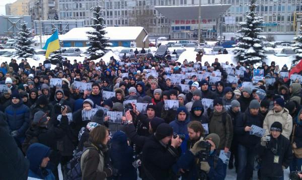 Митинг в поддержку семьи Павличенко