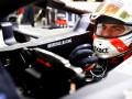 Ферстаппен рассказал, какие изменения нужны Формуле-1