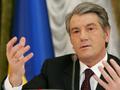 Ющенко поздравил украинцев с утверждением четырех городов Евро-2012
