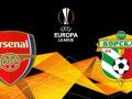 Арсенал – Ворскла: онлайн трансляция матча Лиги Европы