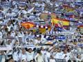 Более двух тысяч фанатов Реала отказались от билетов на финал Лиги чемпионов – AS