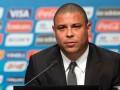 Роналдо считает наказание Луиса Суареса справедливым