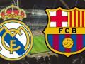 Реал - Барселона 2:1 как это было
