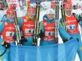 Фантастические девушки. Украинки выиграли серебро на ЧМ по биатлону