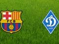 Барселона - Динамо 2:1 как это было