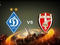 Динамо – Скендербеу 3:1 онлайн трансляция матча Лиги Европы