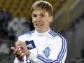 Скауты Селтика следили за Сидорчуком в игре с Бенфикой