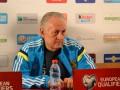 Тренер сборной Украины о матче с Люксембургом: Хорошо то, что хорошо кончается