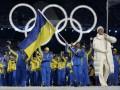 НОК Украины ожидает медали на Олимпиаде в Сочи от 20 спортсменов