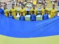Украина U-21 проиграла Дании в матче отбора на Евро-2021