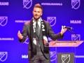 Клуб Бекхэма официально вошел в MLS