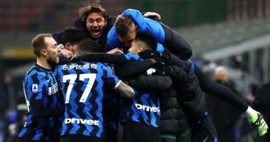 Интер - Лацио 3:1 Видео голов и обзор матча Серии А