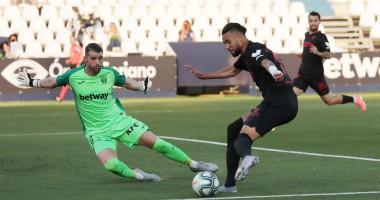 Леганес - Севилья 0:3 видео голов и обзор матча Ла Лиги