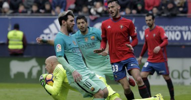 Осасуна - Барселона 0:3 Видео голов и обзор матча чемпионата Испании