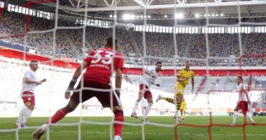 Фортуна - Боруссия Дортмунд 0:1 видео гола и обзор матча Бундеслиги