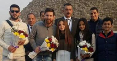 Месси приехал в Египет с сумасшедшим количеством охраны
