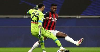 Милан - Наполи 0:1 видео гола и обзор матча Серии А