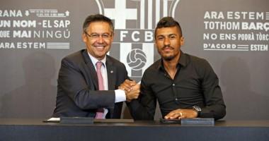 Барселона представила бразильского новичка