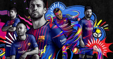 Барселона представила новую форму