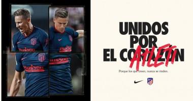Объединенные сердцем: Атлетико представил выездную форму на сезон 2020/21