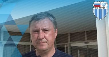Хацкевич попал в символическую сборную ФНЛ