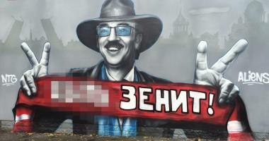 Е***ь Зенит: Фаны Спартака перерисовали граффити с изображением Боярского