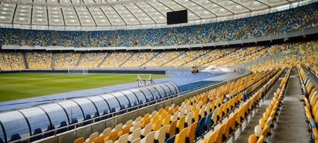 УАФ представила список стадионов, которые соответствуют критериям категорий ассоциации