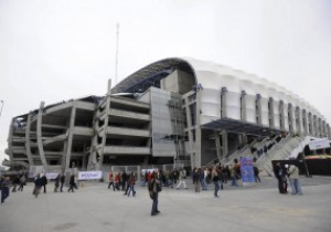 Источник: Матчи Евро-2012 могут перенести из Познани в Краков