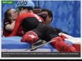 Мартен Фуркад и зацелованный канадец: Итоги четвертого дня Олимпиады (ИНФОГРАФИКА)
