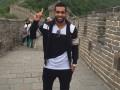 Алекс Тейшейра побывал на Великой Китайской стене