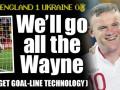 С паникой и при помощи судей. Обзор английских СМИ после матча Украина - Англия