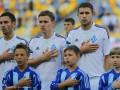 Динамо поместило на свою игровую форму флаг Украины (фото)