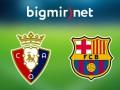 Осасуна - Барселона 0:3 Трансляция матча чемпионата Испании
