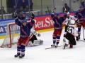 Хоккей: Юность вновь стала чемпионом Беларуси
