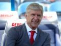 Венгер: Независимо от того, что решат в АПЛ, Ливерпуль для всех чемпион