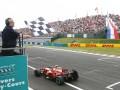 Гран-при Франции вернули в календарь Формулы-1