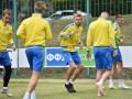 Открытая тренировка сборной Украины: видео онлайн трансляция