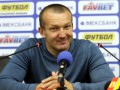 Григорчук: Футболисты Днепра просто красавчики, и мы хотели с ними сыграть