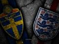 Швеция – Англия: прогноз и ставки букмекеров на матч ЧМ-2018