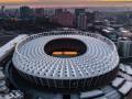 Официально: Матч Шахтер - Лион пройдет на НСК Олимпийском