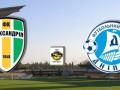 Александрия - Днепр 0:0 Обзор матча чемпионата Украины