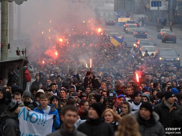 Фанаты провели в Киеве масштабную акцию протеста